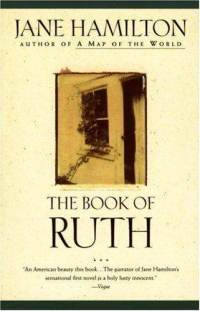 book-ruth-jane-hamilton-paperback-cover-art